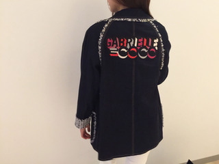 chanel* gabrielle denim jacket